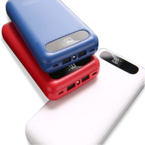 Smart-Power-bank-20000mah-Bizkeez