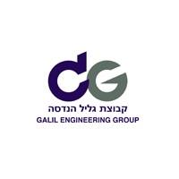 Galil Engineering Group